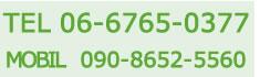 TEL 06-7222-3036